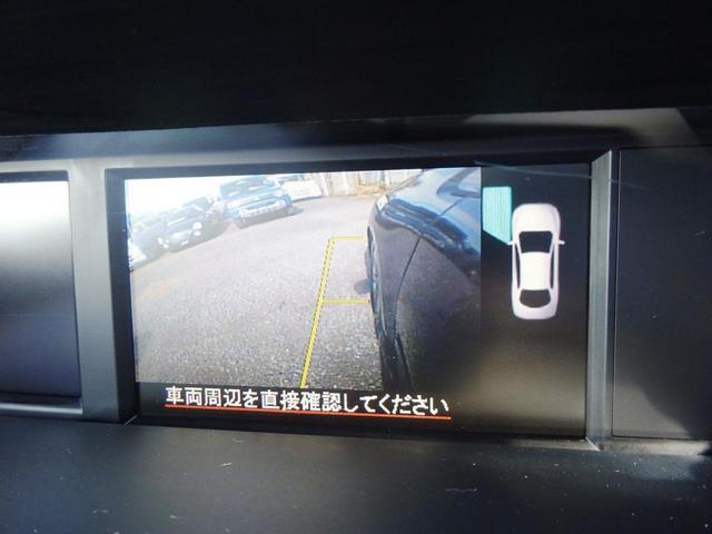 1.6GTアイサイト プラウドエディション 4WD アドバンスドセーフティパッケージ ターボ B型 衝突軽減ブレーキ アダプティブクルーズ パワーシート ヘッドライトウォッシャー ナビ ETC バックカメラ サイドカメラ 純正アルミ 修復歴無し(35枚目)