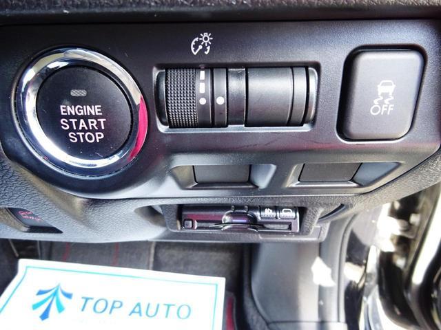 1.6GTアイサイト プラウドエディション 4WD アドバンスドセーフティパッケージ ターボ B型 衝突軽減ブレーキ アダプティブクルーズ パワーシート ヘッドライトウォッシャー ナビ ETC バックカメラ サイドカメラ 純正アルミ 修復歴無し(38枚目)
