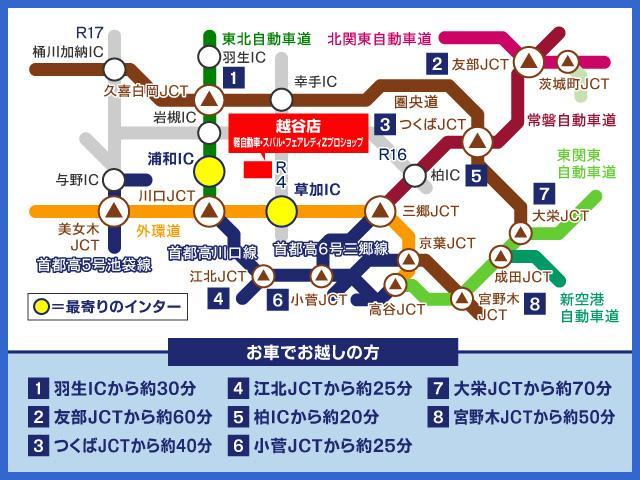 格安軽自動車・スバル・フェアレディZ専門店!グループ総在庫900台!!