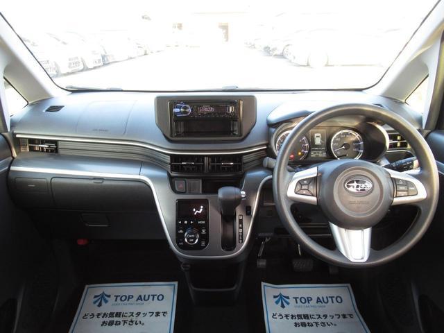 カスタムR スマートアシスト 衝突軽減ブレーキ レーンアシスト 社外オーディオ CD LEDヘッドライト LEDフォグライト オートライト 純正アルミ エアロ アイドリングストップ プッシュスタート付スマートキー 修復歴無 保証付(33枚目)