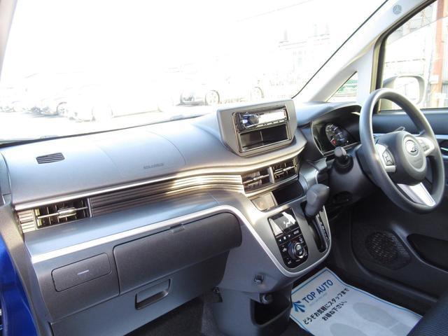 カスタムR スマートアシスト 衝突軽減ブレーキ レーンアシスト 社外オーディオ CD LEDヘッドライト LEDフォグライト オートライト 純正アルミ エアロ アイドリングストップ プッシュスタート付スマートキー 修復歴無 保証付(49枚目)