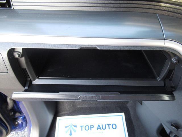 カスタムR スマートアシスト 衝突軽減ブレーキ レーンアシスト 社外オーディオ CD LEDヘッドライト LEDフォグライト オートライト 純正アルミ エアロ アイドリングストップ プッシュスタート付スマートキー 修復歴無 保証付(54枚目)