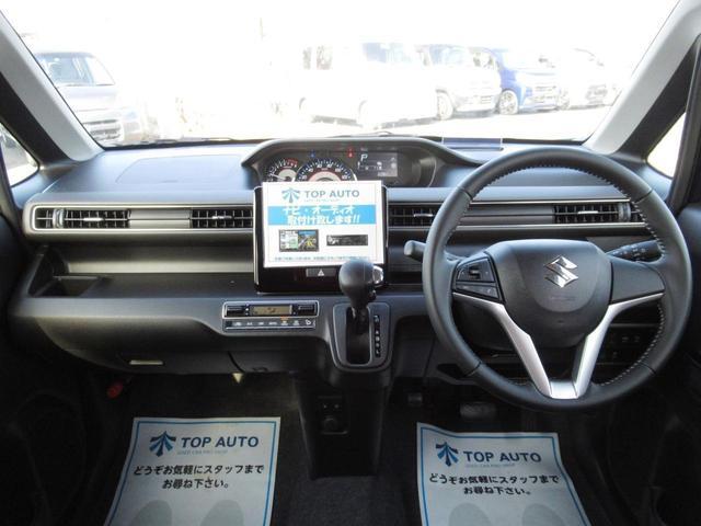 ハイブリッドX リミテッド 25周年記念車 レーダーブレーキサポート ヘッドアップディスプレイ レーンアシスト オートハイビーム LEDヘッドライト LEDフォグライト 純正アルミ エアロ プッシュスタート 保証付き(32枚目)