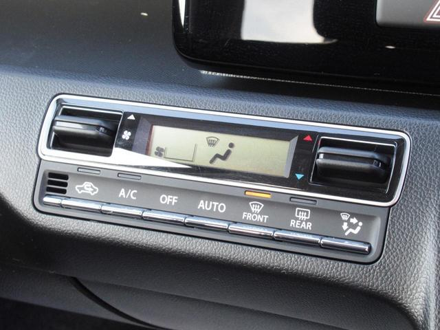 ハイブリッドX リミテッド 25周年記念車 レーダーブレーキサポート ヘッドアップディスプレイ レーンアシスト オートハイビーム LEDヘッドライト LEDフォグライト 純正アルミ エアロ プッシュスタート 保証付き(33枚目)