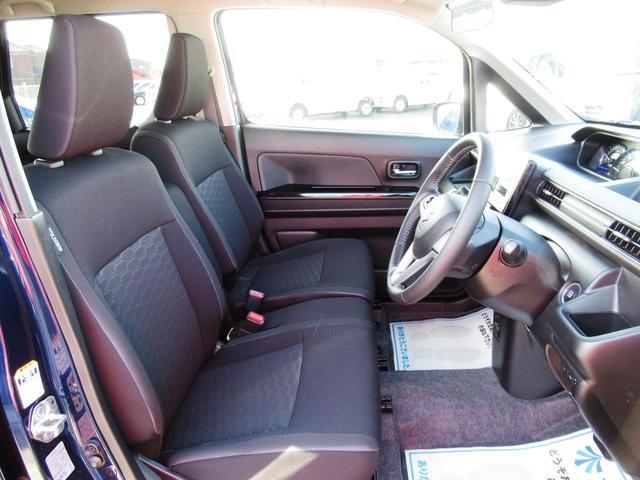 ハイブリッドX リミテッド 25周年記念車 レーダーブレーキサポート ヘッドアップディスプレイ レーンアシスト オートハイビーム LEDヘッドライト LEDフォグライト 純正アルミ エアロ プッシュスタート 保証付き(39枚目)