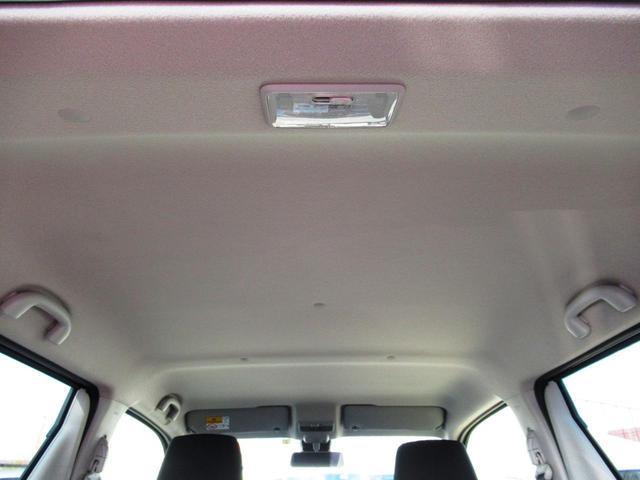ハイブリッドX リミテッド 25周年記念車 レーダーブレーキサポート ヘッドアップディスプレイ レーンアシスト オートハイビーム LEDヘッドライト LEDフォグライト 純正アルミ エアロ プッシュスタート 保証付き(45枚目)
