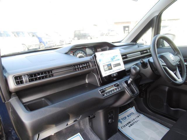 ハイブリッドX リミテッド 25周年記念車 レーダーブレーキサポート ヘッドアップディスプレイ レーンアシスト オートハイビーム LEDヘッドライト LEDフォグライト 純正アルミ エアロ プッシュスタート 保証付き(47枚目)