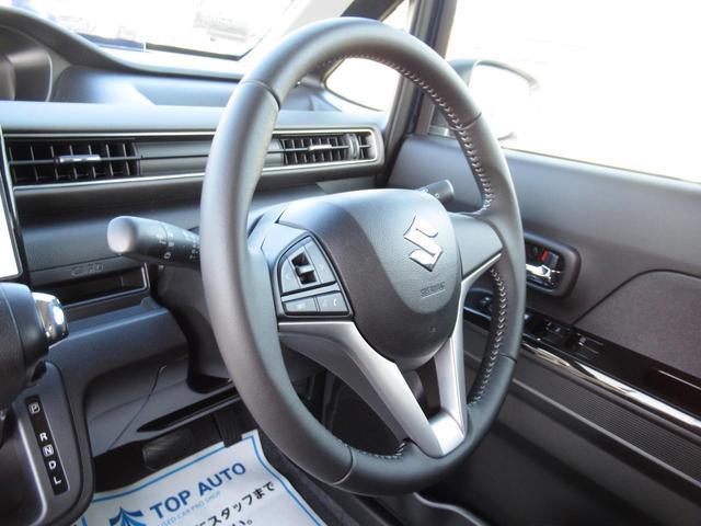 ハイブリッドX リミテッド 25周年記念車 レーダーブレーキサポート ヘッドアップディスプレイ レーンアシスト オートハイビーム LEDヘッドライト LEDフォグライト 純正アルミ エアロ プッシュスタート 保証付き(49枚目)