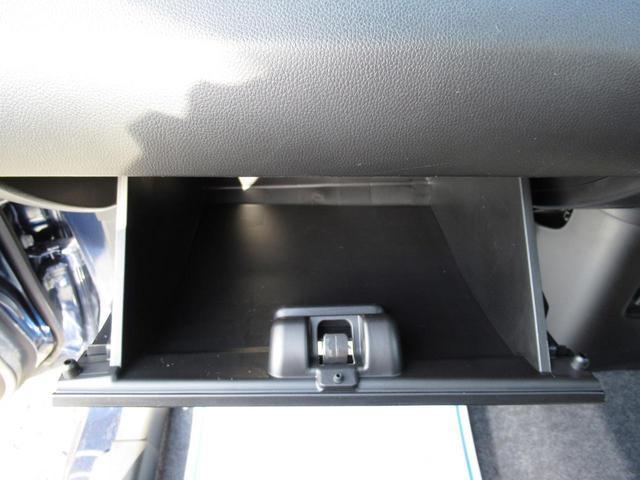 ハイブリッドX リミテッド 25周年記念車 レーダーブレーキサポート ヘッドアップディスプレイ レーンアシスト オートハイビーム LEDヘッドライト LEDフォグライト 純正アルミ エアロ プッシュスタート 保証付き(51枚目)