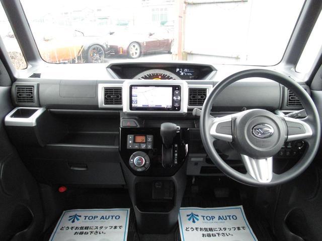 L SAII 衝突軽減ブレーキ ナビ TV 両側パワースライドドア レーンアシスト DVD再生 Bluetooth接続 純正アルミ アイドリングストップ プッシュスタート付スマートキー ロッドホルダー 保証付き(31枚目)