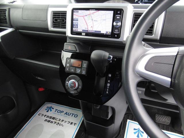 L SAII 衝突軽減ブレーキ ナビ TV 両側パワースライドドア レーンアシスト DVD再生 Bluetooth接続 純正アルミ アイドリングストップ プッシュスタート付スマートキー ロッドホルダー 保証付き(32枚目)