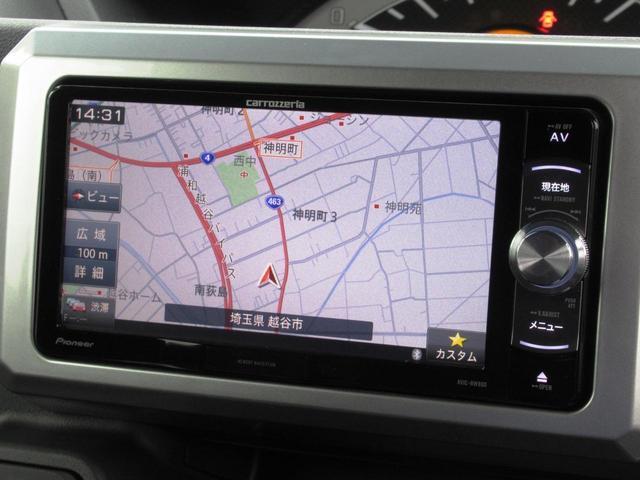 L SAII 衝突軽減ブレーキ ナビ TV 両側パワースライドドア レーンアシスト DVD再生 Bluetooth接続 純正アルミ アイドリングストップ プッシュスタート付スマートキー ロッドホルダー 保証付き(33枚目)