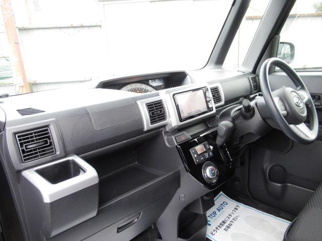 L SAII 衝突軽減ブレーキ ナビ TV 両側パワースライドドア レーンアシスト DVD再生 Bluetooth接続 純正アルミ アイドリングストップ プッシュスタート付スマートキー ロッドホルダー 保証付き(45枚目)