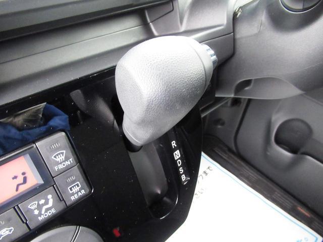 L SAII 衝突軽減ブレーキ ナビ TV 両側パワースライドドア レーンアシスト DVD再生 Bluetooth接続 純正アルミ アイドリングストップ プッシュスタート付スマートキー ロッドホルダー 保証付き(46枚目)