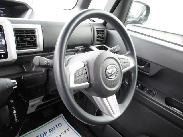 L SAII 衝突軽減ブレーキ ナビ TV 両側パワースライドドア レーンアシスト DVD再生 Bluetooth接続 純正アルミ アイドリングストップ プッシュスタート付スマートキー ロッドホルダー 保証付き(47枚目)