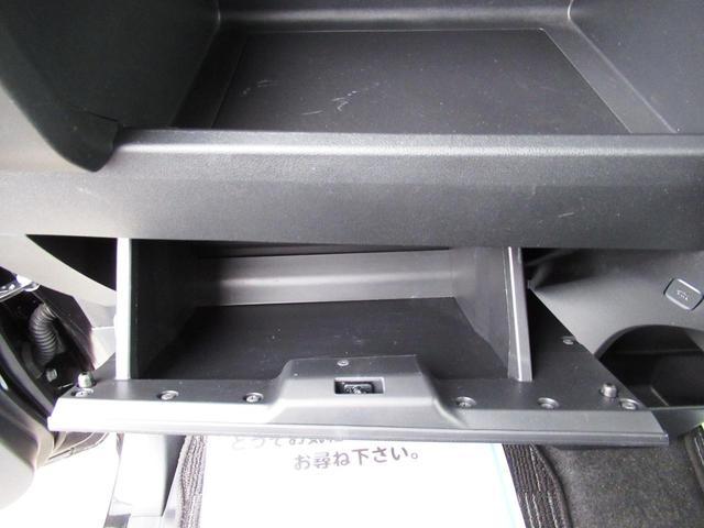 L SAII 衝突軽減ブレーキ ナビ TV 両側パワースライドドア レーンアシスト DVD再生 Bluetooth接続 純正アルミ アイドリングストップ プッシュスタート付スマートキー ロッドホルダー 保証付き(49枚目)