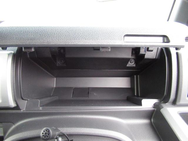 L SAII 衝突軽減ブレーキ ナビ TV 両側パワースライドドア レーンアシスト DVD再生 Bluetooth接続 純正アルミ アイドリングストップ プッシュスタート付スマートキー ロッドホルダー 保証付き(50枚目)
