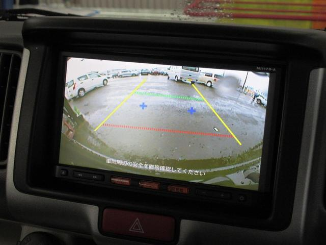 E ハイルーフ ターボ レーダーブレーキサポート ナビ TV バックカメラ パワースライドドア HID フォグライト 純正アルミ エアロ プッシュスタート付スマートキー オートライト 修復歴無し 保証付き(35枚目)