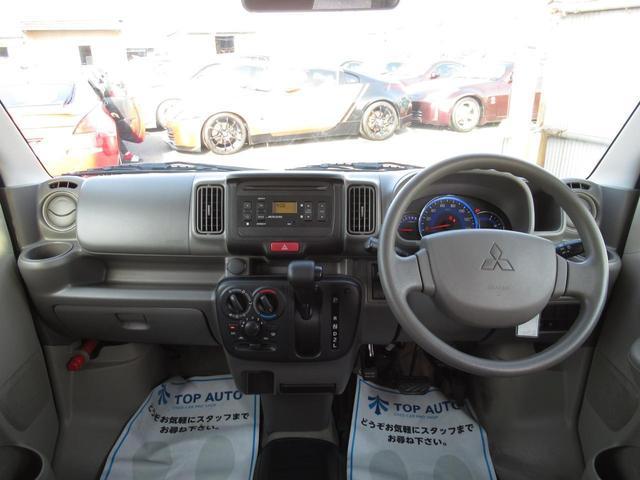 ブラボーターボ ハイルーフ レーダーブレーキサポート 純正オーディオ CD AUX接続 キーレスキー パワーウィンドウ 電格ミラー フルフラットシート 両側スライドドア オーバーヘッドコンソール 修復歴無し(36枚目)