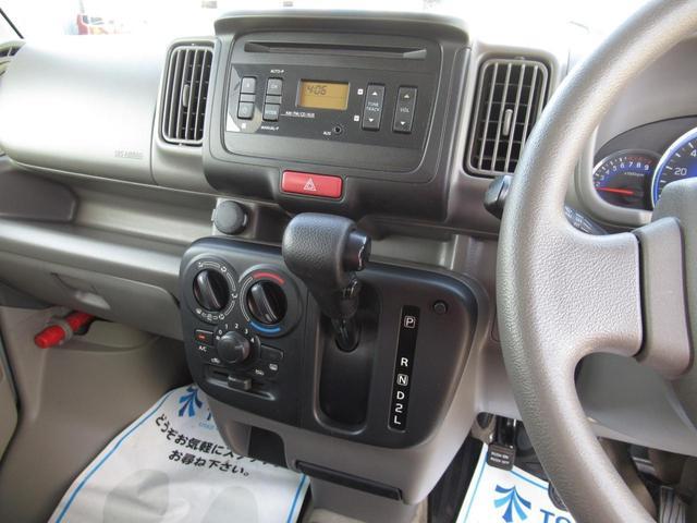 ブラボーターボ ハイルーフ レーダーブレーキサポート 純正オーディオ CD AUX接続 キーレスキー パワーウィンドウ 電格ミラー フルフラットシート 両側スライドドア オーバーヘッドコンソール 修復歴無し(37枚目)