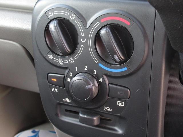 ブラボーターボ ハイルーフ レーダーブレーキサポート 純正オーディオ CD AUX接続 キーレスキー パワーウィンドウ 電格ミラー フルフラットシート 両側スライドドア オーバーヘッドコンソール 修復歴無し(39枚目)