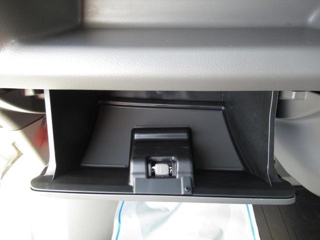 ブラボーターボ ハイルーフ レーダーブレーキサポート 純正オーディオ CD AUX接続 キーレスキー パワーウィンドウ 電格ミラー フルフラットシート 両側スライドドア オーバーヘッドコンソール 修復歴無し(54枚目)
