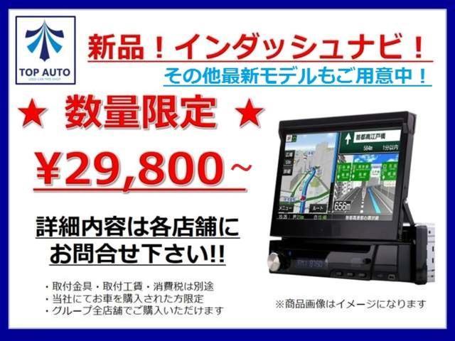 EII 3AT車 オーディオ付 ETC CD パワーウィンドウ フルフラットシート タイミングチェーン(7枚目)