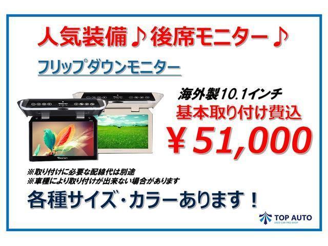 EII 3AT車 オーディオ付 ETC CD パワーウィンドウ フルフラットシート タイミングチェーン(8枚目)