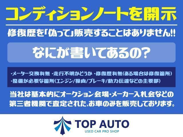 EII 3AT車 オーディオ付 ETC CD パワーウィンドウ フルフラットシート タイミングチェーン(23枚目)
