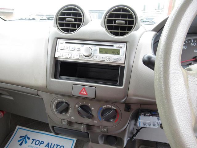 EII 3AT車 オーディオ付 ETC CD パワーウィンドウ フルフラットシート タイミングチェーン(36枚目)