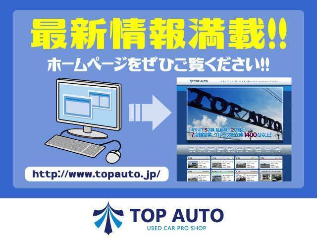 【越谷店・高品質軽自動車・スバル・フェアレディZ専門店】店頭在庫450台以上