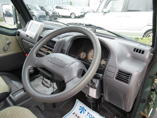 【維持費・税金・燃費】などお得な軽自動車!【高品質・価格・品揃え】スバル・フェアレディZが450台以上!格安〜現行型まで展示中です!