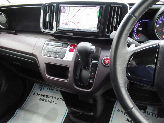 プレミアム ツアラー・Lパッケージ 4WD ターボ 修復歴無し ナビ TV ETC DVD再生 CD オートクルーズ HID フォグライト 純正アルミ ベンチシート オートライト プッシュスタート付スマートキー 保証付き(37枚目)