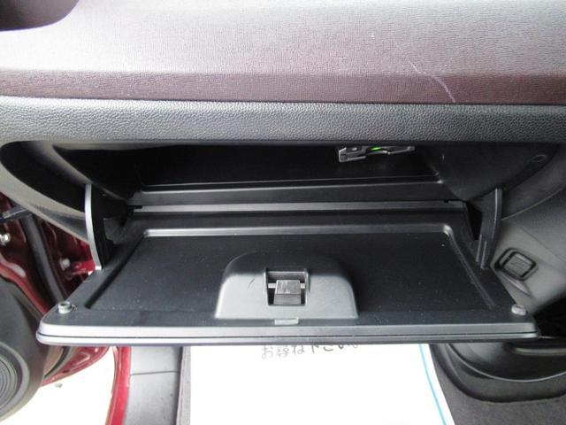 プレミアム ツアラー・Lパッケージ 4WD ターボ 修復歴無し ナビ TV ETC DVD再生 CD オートクルーズ HID フォグライト 純正アルミ ベンチシート オートライト プッシュスタート付スマートキー 保証付き(59枚目)