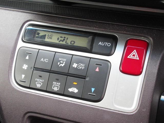 プレミアム ツアラー ターボ 修復歴無し ナビ TV ETC DVD再生 CD Bluetooth接続 HID フォグライト 純正アルミ プッシュスタート付スマートキー イモビライザー ベンチシート オートライト CVT(35枚目)