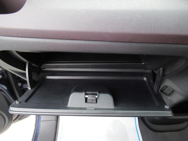 プレミアム ツアラー ターボ 修復歴無し ナビ TV ETC DVD再生 CD Bluetooth接続 HID フォグライト 純正アルミ プッシュスタート付スマートキー イモビライザー ベンチシート オートライト CVT(53枚目)