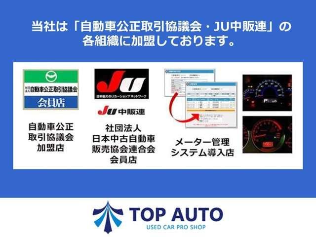 ジョインターボ ハイルーフ 修復歴無し ナビ TV ETC DVD再生 CD キーレスキー パワーウィンドウ 電格ミラー フルフラットシート 両側スライドドア タイミングチェーン ABS 保証付き(22枚目)