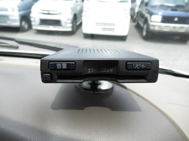 ジョインターボ ハイルーフ 修復歴無し ナビ TV ETC DVD再生 CD キーレスキー パワーウィンドウ 電格ミラー フルフラットシート 両側スライドドア タイミングチェーン ABS 保証付き(37枚目)
