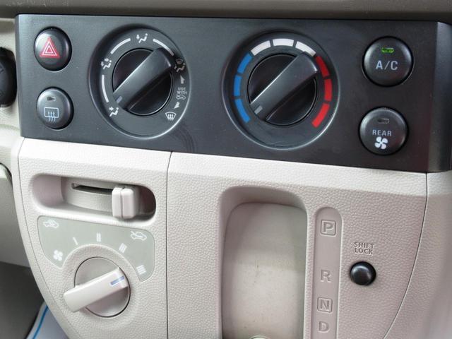 ジョインターボ ハイルーフ 修復歴無し ナビ TV ETC DVD再生 CD キーレスキー パワーウィンドウ 電格ミラー フルフラットシート 両側スライドドア タイミングチェーン ABS 保証付き(38枚目)