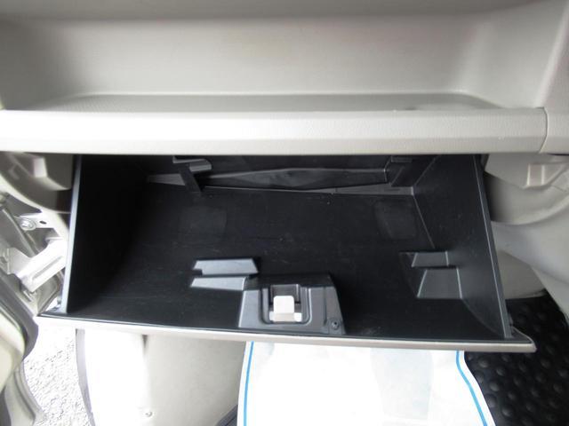 ジョインターボ ハイルーフ 修復歴無し ナビ TV ETC DVD再生 CD キーレスキー パワーウィンドウ 電格ミラー フルフラットシート 両側スライドドア タイミングチェーン ABS 保証付き(51枚目)
