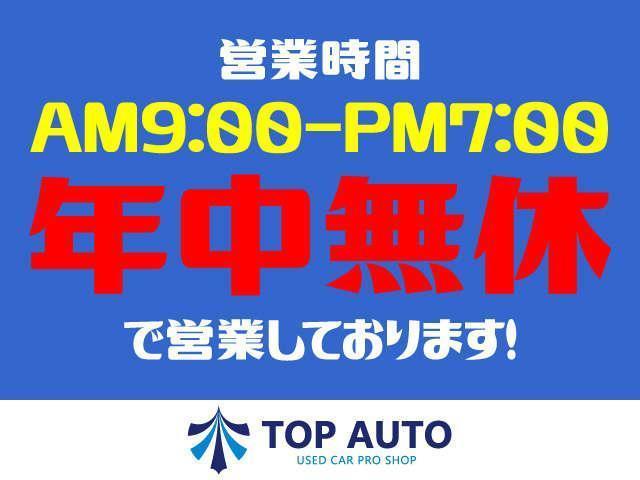 PC ハイルーフ 5AGS 修復歴無し 2nd発進 ナビ ETC CD キーレスキー パワーウィンドウ オーバーヘッドコンソール フルフラットシート 両側スライドドア タイミングチェーン ABS 保証付き(18枚目)