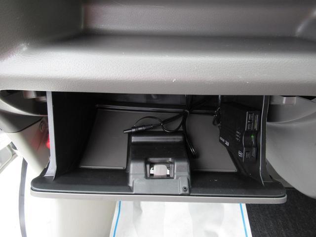 PC ハイルーフ 5AGS 修復歴無し 2nd発進 ナビ ETC CD キーレスキー パワーウィンドウ オーバーヘッドコンソール フルフラットシート 両側スライドドア タイミングチェーン ABS 保証付き(54枚目)