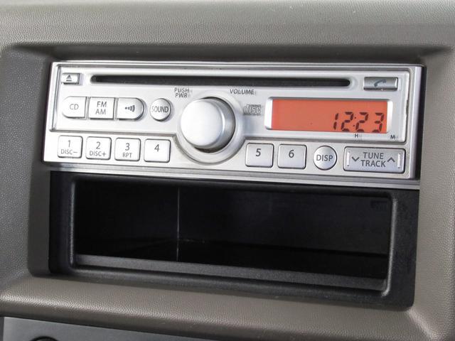 ジョイン ハイルーフ 修復歴無し ETC 純正オーディオ CD キーレスキー パワーウィンドウ フルフラットシート 両側スライドドア タイミングチェーン ABS(38枚目)