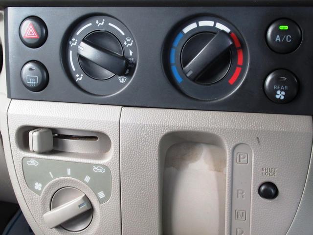 ジョイン ハイルーフ 修復歴無し ETC 純正オーディオ CD キーレスキー パワーウィンドウ フルフラットシート 両側スライドドア タイミングチェーン ABS(39枚目)