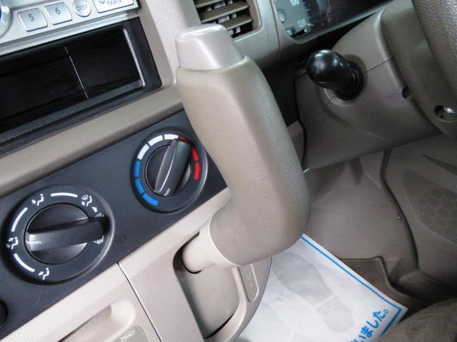 ジョイン ハイルーフ 修復歴無し ETC 純正オーディオ CD キーレスキー パワーウィンドウ フルフラットシート 両側スライドドア タイミングチェーン ABS(50枚目)