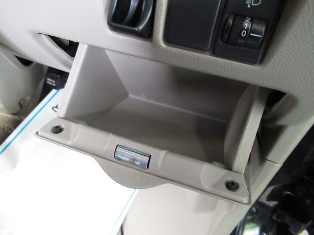 ジョイン ハイルーフ 修復歴無し ETC 純正オーディオ CD キーレスキー パワーウィンドウ フルフラットシート 両側スライドドア タイミングチェーン ABS(54枚目)