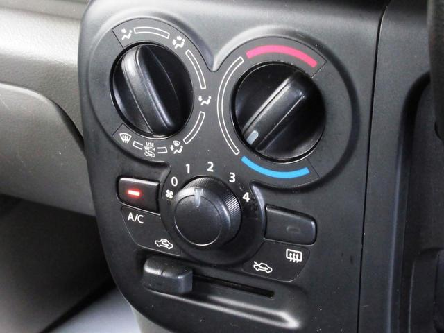 PC ハイルーフ 5AGS 四輪ABS&レーダーブレーキサポート装着車 修復歴無し キーレスキー 社外オーディオ CD USB/AUX接続 オーバーヘッドコンソール フルフラット 両側スライドドア 保証付き(37枚目)