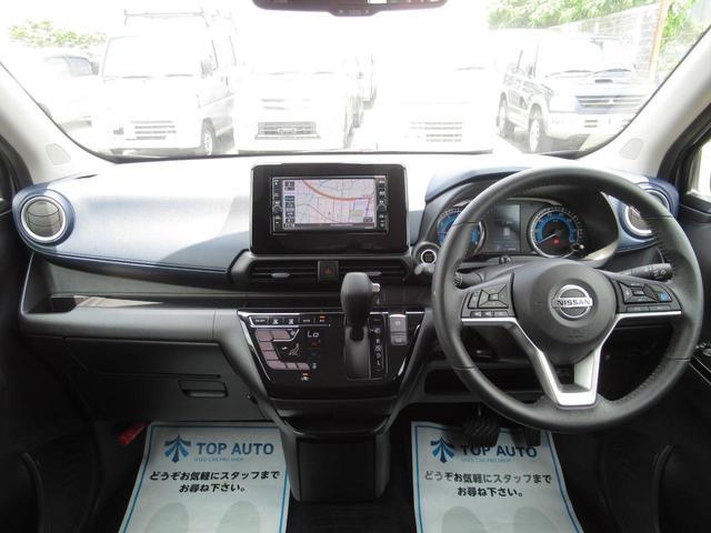 ハイウェイスター X プロパイロットエディション レーダーブレーキサポート ナビ TV ETC 全周囲カメラ CD Bluetooth接続 アダプティブクルーズ レーンアシスト クリアランスソナー LEDヘッドライト 純正アルミ 保証付き(23枚目)