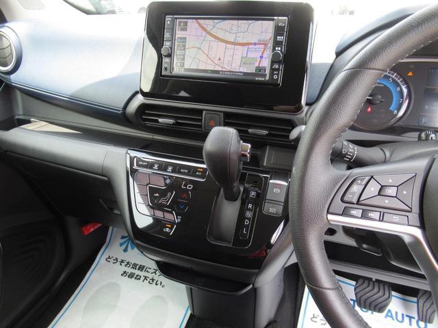 ハイウェイスター X プロパイロットエディション レーダーブレーキサポート ナビ TV ETC 全周囲カメラ CD Bluetooth接続 アダプティブクルーズ レーンアシスト クリアランスソナー LEDヘッドライト 純正アルミ 保証付き(25枚目)