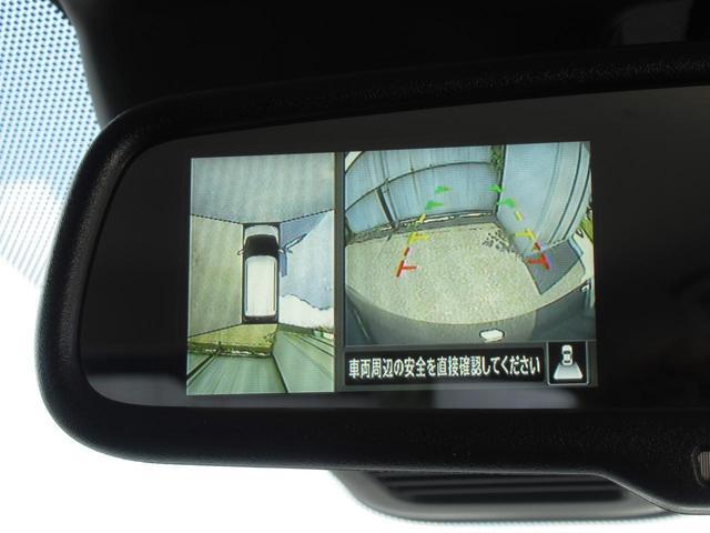 ハイウェイスター X プロパイロットエディション レーダーブレーキサポート ナビ TV ETC 全周囲カメラ CD Bluetooth接続 アダプティブクルーズ レーンアシスト クリアランスソナー LEDヘッドライト 純正アルミ 保証付き(29枚目)